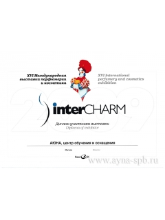 interCHARM, Москва, 2009