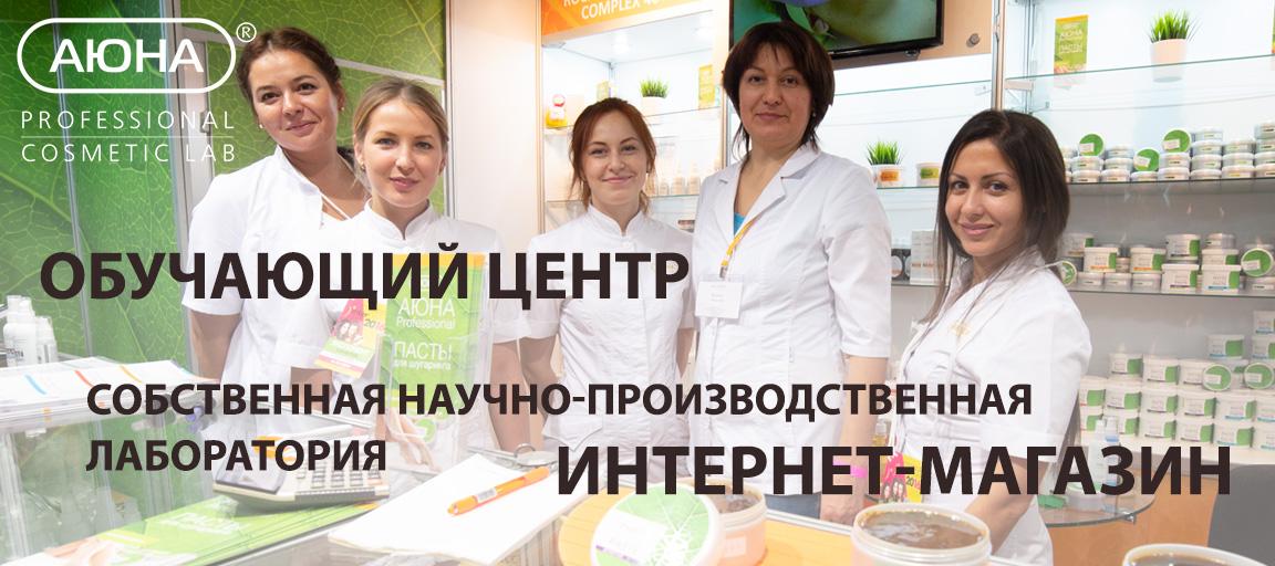 Лекарственные препараты, ультразвуковые гели и вещества для фонофореза в косметологии, методики введения ультразвуком