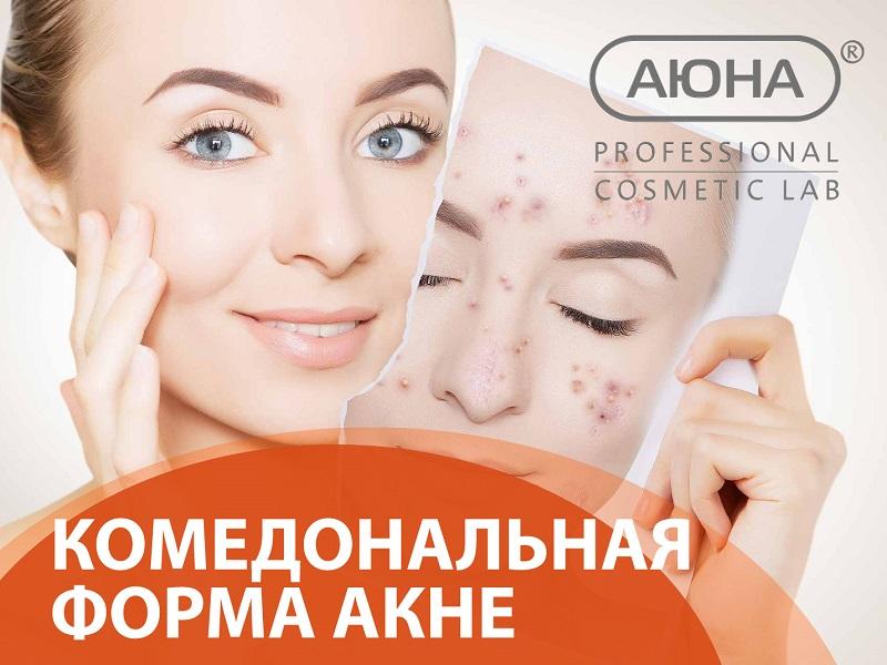 профессиональный косметолог