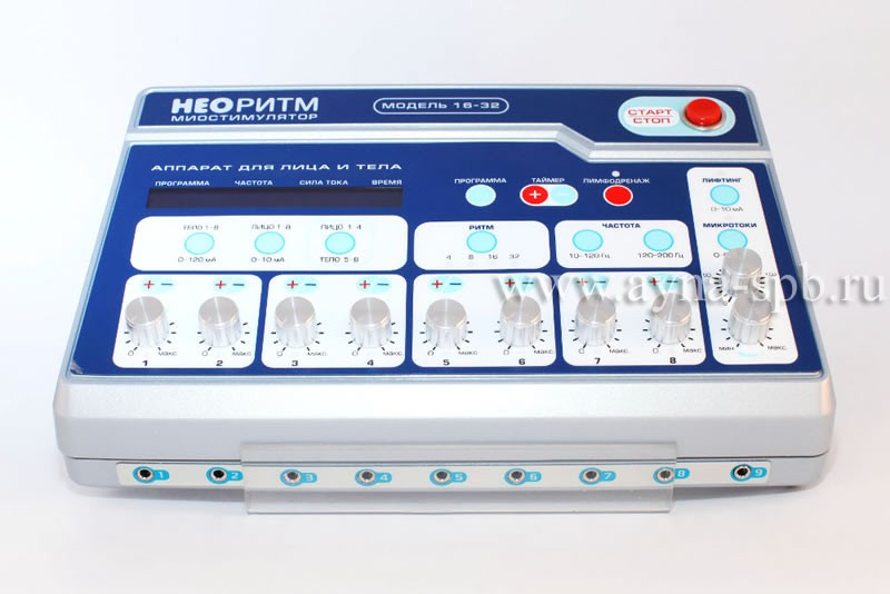 Миостимулятор НЕОРИТМ 16-32 для косметологии