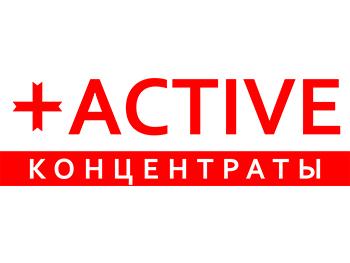 Широкий ассортимент концентратов Active plus